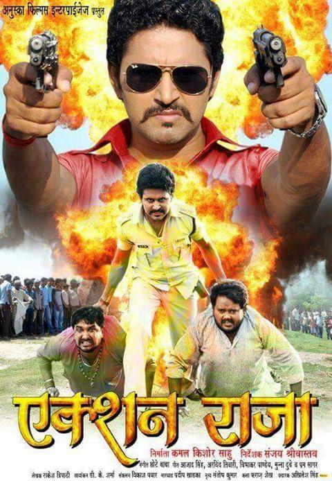 action raja poster