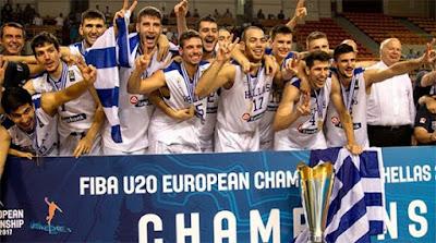 Χρυσό μετάλλιο στο Eurobasket U20