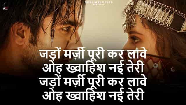 Titliyan Lyrics In Hindi