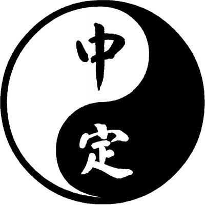 prinsip yin dan yang - kebajikan (de 德)