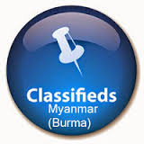 Burma Classified Sites List