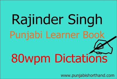 Rajinder Singh Learner Basic Book Dictations