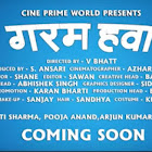 Garam Hava  webseries  & More