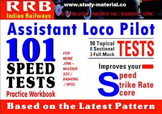 101 Speed Test RRB Assistant Loco Pilot Book PDF Download [Useful to RRB NTPC]