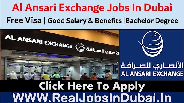 Al Ansari Exchange Jobs In Dubai  UAE 2021