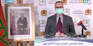 Maroc/Covid19- 21 Avril 2020- Bilan de 3209 cas confirmés, 2 décès et 43 nouvelles guérisons en 24h et un nouveau foyer de contamination à la ville d'Ouarzazate