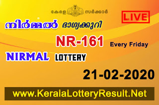 Kerala Lottery Result 21-02-2020 Nirmal NR-161 Lottery Result
