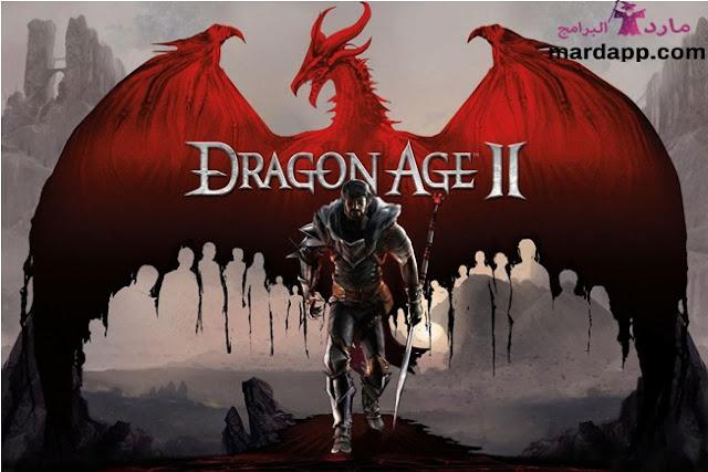 تحميل لعبة دراغون ايج Dragon Age 2 للكمبيوتر