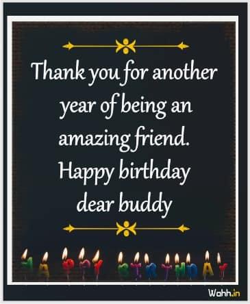Birthday wishes in Hindi Or English 2021