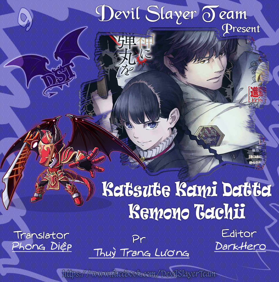 Katsute Kami Datta Kemono-tachi e - To the Abandoned Sacred Beasts VietSub