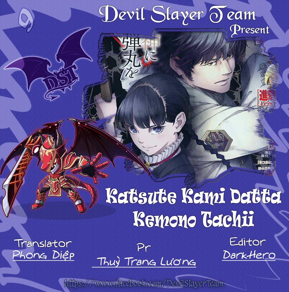 xem anime Katsute Kami Datta Kemono-tachi e