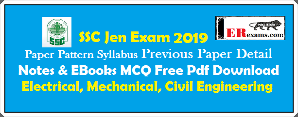 SSC JE 2019 Exam Pattern, Syllabus, Best Books and Papers Free Pdf Download