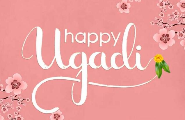 vidhya-suvi, गुढीपाडव्याच्या-हार्दिक-शुभेच्छा, happy-ugadi, happy-ugadi-wishes, happy-ugadi-wishes-2021, happy-ugadi-sms-in-english,