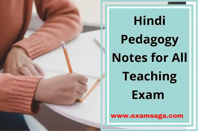 Hindi-Pedagogy-Notes