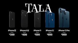أسعار اجهزة الايفون .