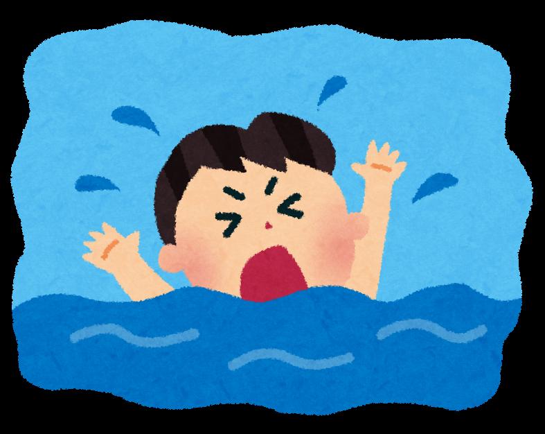 https://1.bp.blogspot.com/-jqHFXtWt9_Q/UdEeiuySqhI/AAAAAAAAVx0/h8TMLpscspQ/s787/swimming_obore.png