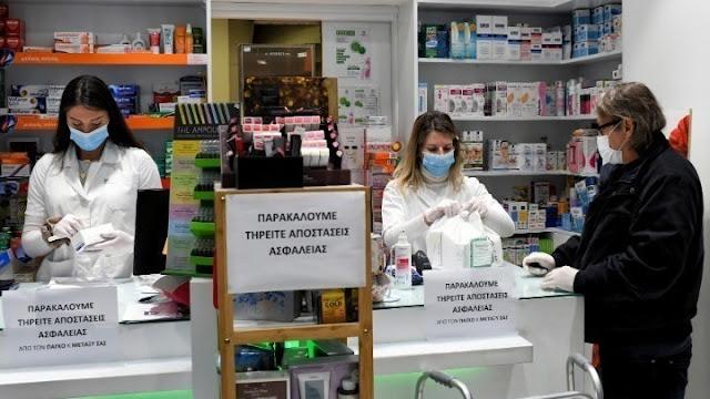 Ξεκινά η δωρεάν διάθεση self test για μαθητές από τα φαρμακεία