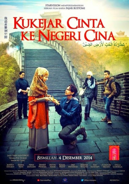 Kukejar Cinta ke Negeri Cina 2014 Indonesian 480p WEB-DL 350MB With Bangla Subtitle