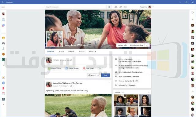 تحميل برنامج فيس بوك عربي أخر اصدار للكمبيوتر مجاناً