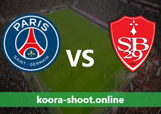 بث مباشر مباراة بريست وباريس سان جيرمان اليوم بتاريخ 23/05/2021 الدوري الفرنسي