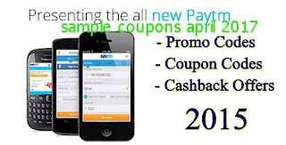 Discount coupons for april 2017