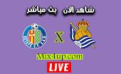 مشاهدة مباراة خيتافي وريال سوسيداد بث مباشر اليوم بتاريخ 29-06-2020 في الدوري الاسباني