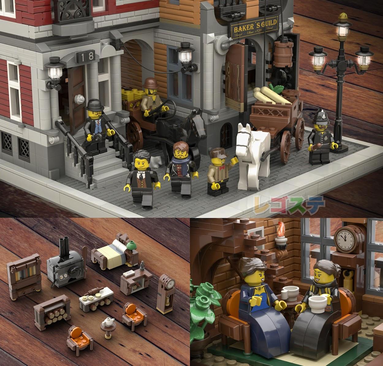 ベーカリーギルドハウス:The Bakery