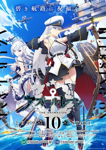 Azur Lane , Anime , HD , 720p , 2019 , アズールレーン , Action, Military, Sci-Fi