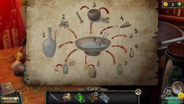 схема как сделать рецепт в игре тьма и пламя 3 темная сторона