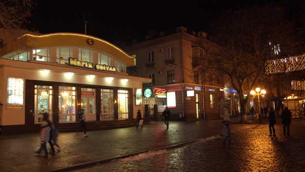 современных полтава ночью фото поделилась снимком отдыха