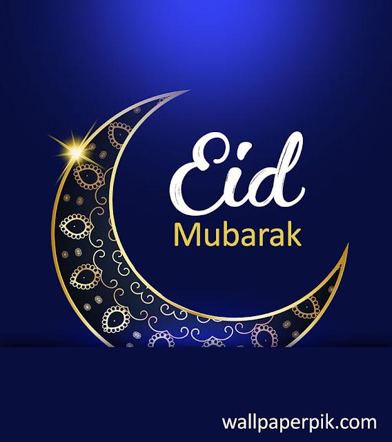 eid mubarak special effect image download