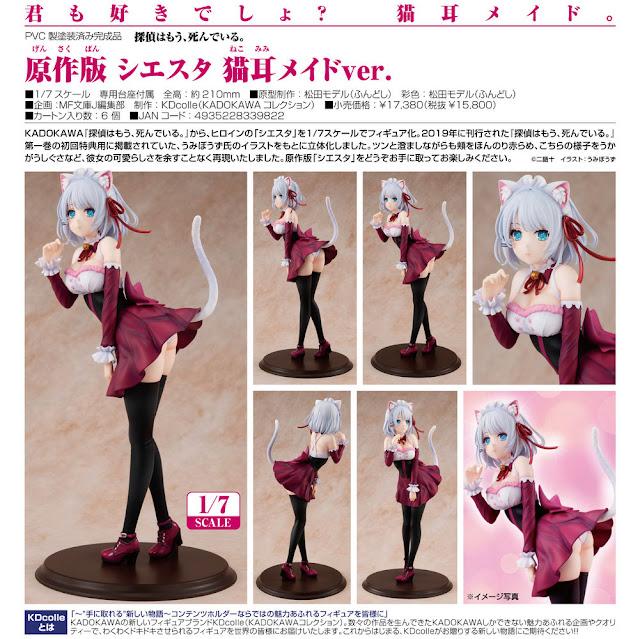 The Detective Is Already Dead – Light Novel Edition Siesta: Catgirl Maid Ver., KDcolle