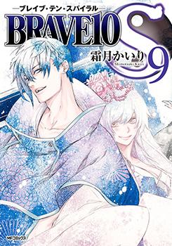 Brave 10 S Manga