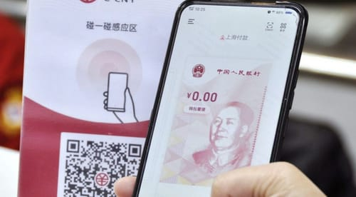 China is studying digital payments in cooperation with the UAE