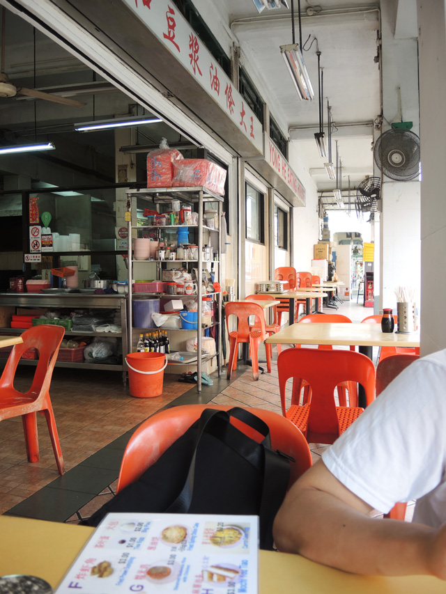 Breakfast in Geylang, You Tiao, Soya Bean Drink