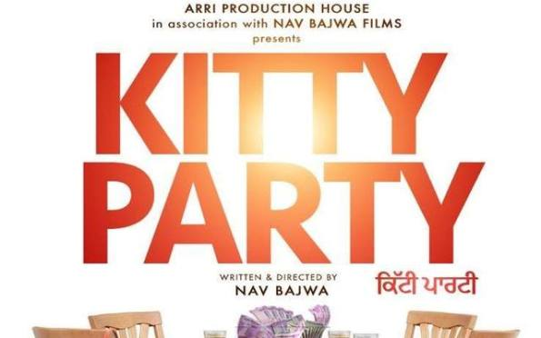 Kitty Party next upcoming punjabi movie first look, Nav Bajwa, Kainat Arora and Upasna Singh, Anita Devgun Poster of download first look, release date