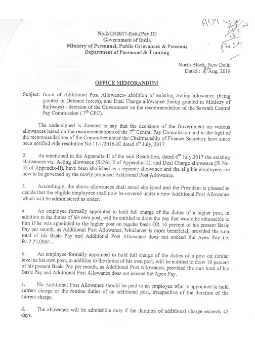 7cpc-additional-post-allowance-_APA_-om-dated-8.8.2018-page-01