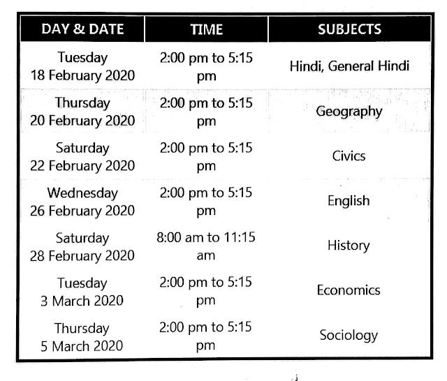 UP-Board-Intermediate-Arts-Stream-time-table-2020