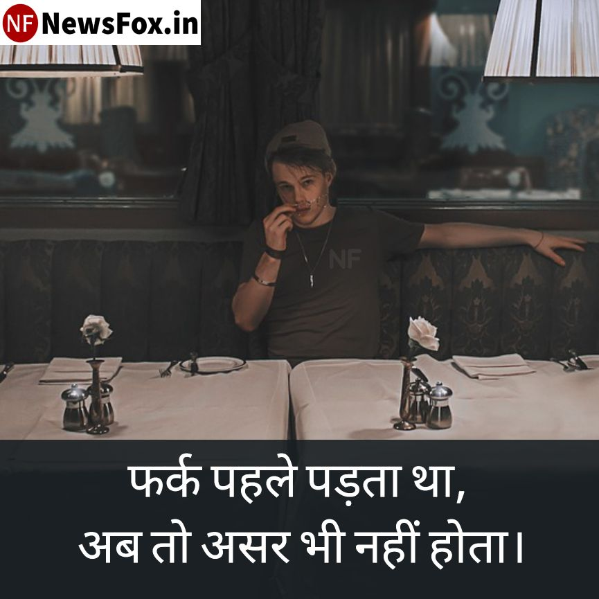 Dabang Status in Hindi 2021 NewsFox.in