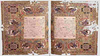 gambar kitab arjunawijaya