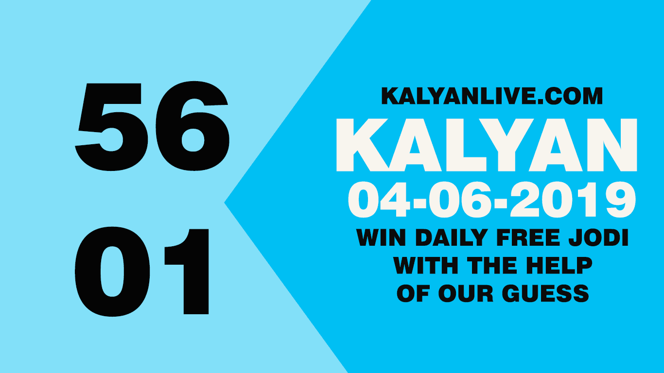 Kalyan Gold Matka Strong Guesses | SattaMatka24 | 24Satta Guessing