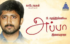 En Appa | Director Mohan Raja Speaks about his father