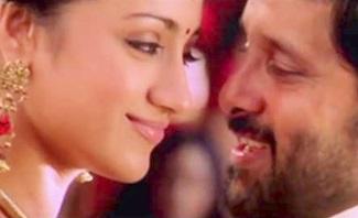 Bheema Full Movie Super Hit Lyrics Songs | Vikram | Trisha