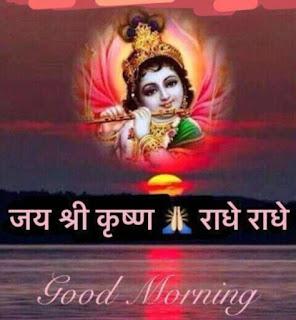 images of radhe krishna
