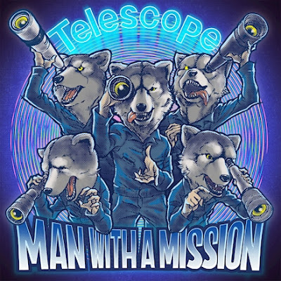 MWAM - Telescope lyrics lirik 歌詞 arti terjemahan kanji romaji indonesia translations info lagu digital single streaming download TBS program King's Branch theme song