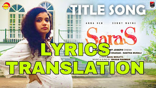 Sara's (Title Track) Lyrics in English | With Translation | - Shaan Rahman