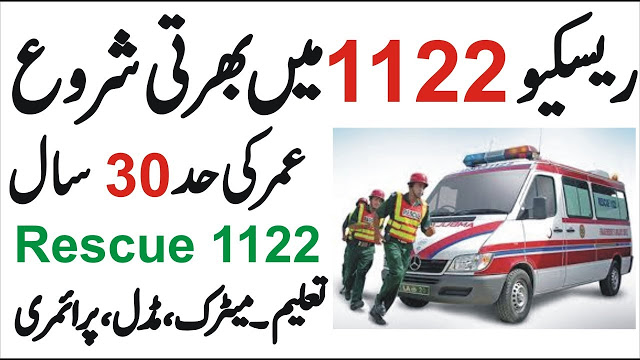 Emergency Rescue Services (Rescue 1122) Jobs 2021