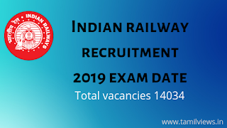 Indian railway recruitment 2019 exam date and result date  railway  recruitment exam date  2019  Tnpsc exam date