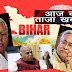 10 Things To Know About Why Does The Government Want Elections On Time in bihar
