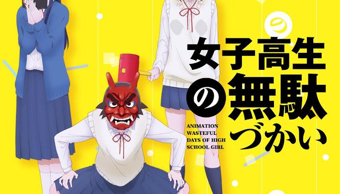 [DOWNLOAD] Wa! Moon! dass! cry!/Seishun no Reverb (Single)『Joshikousei no Mudazukai Opening & Ending』